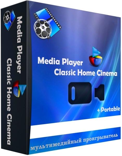 DVD плеер для виндовс Media Player Classic Home Cinema (MPC-HC) 1.9.16 + Portable (unofficial)