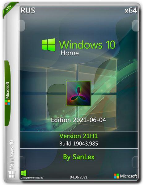Windows 10 Домашняя 21H1 19043.985 x64 ru by SanLex (edition 2021-06-04)