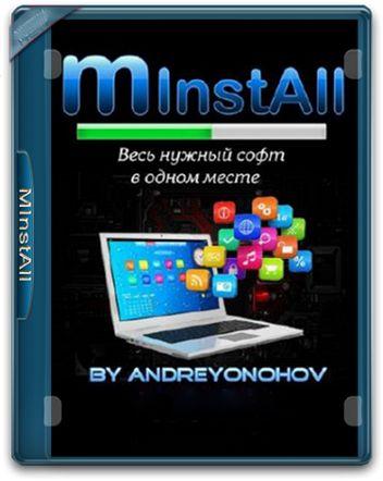 MInstAll v.07.06.2021 By Andreyonohov (Unpacked)