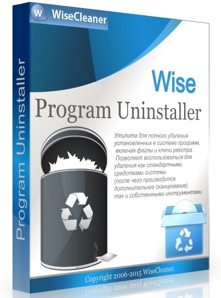 Wise Program Uninstaller 2.5.1.147 + Portable
