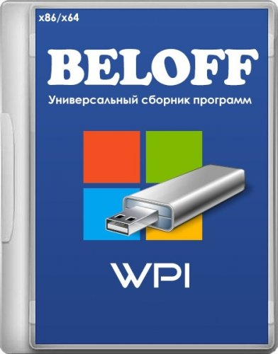 BELOFF 2021.06 Lite
