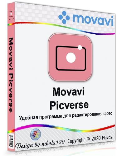 Movavi Picverse 1.2.0 RePack (& Portable) by elchupacabra