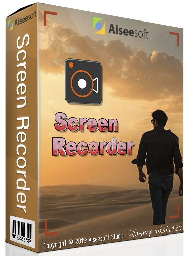 Aiseesoft Screen Recorder 2.2.58 RePack (& Portable) by TryRooM