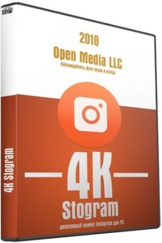 4K Stogram 3.4.2.3620 RePack (& Portable) by TryRooM