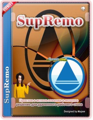 SupRemo 4.5.0.2706