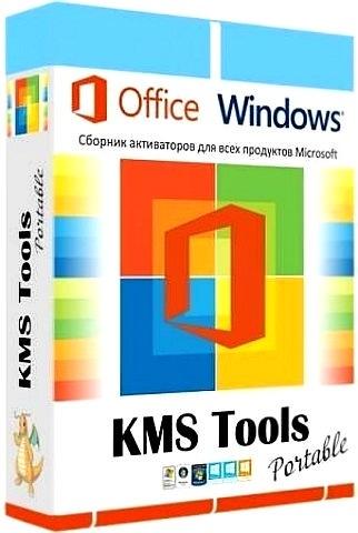 KMS Tools Portable by Ratiborus 01.07.2021