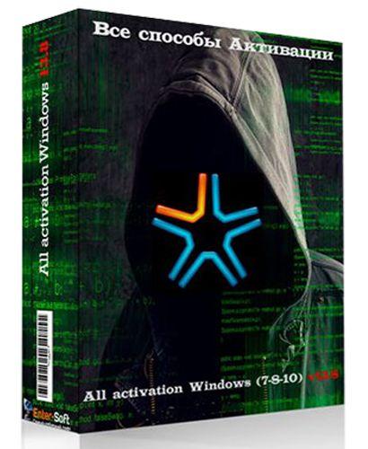 All activation Windows (7-8-10) v20.0 2021