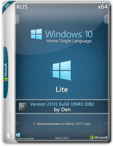 Windows 10 Home Single Language 21H1.19043.1082 Lite by Den (x64)
