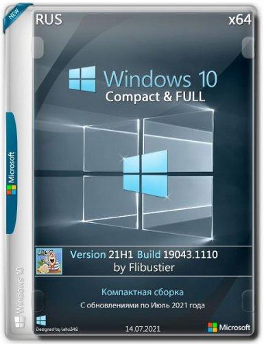 Windows 10 21H1 Compact & FULL (обновлено 14.07.2021) 64bit