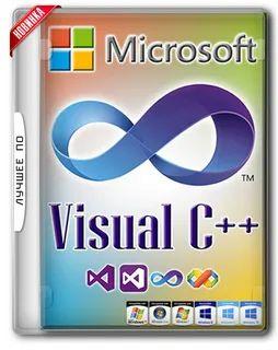 Системные программы Microsoft Visual C++ Runtimes AIO v0.51.0 (x86 x64) RePack by abbodi1406
