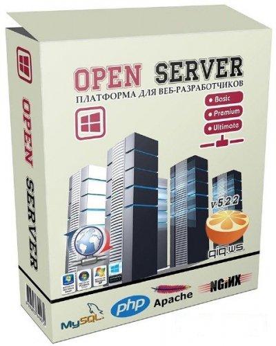 Виртуальный сервер Open Server 5.4.0