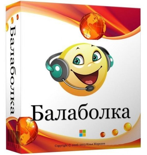 Воспроизведение текста Balabolka 2.15.0.792 + Portable