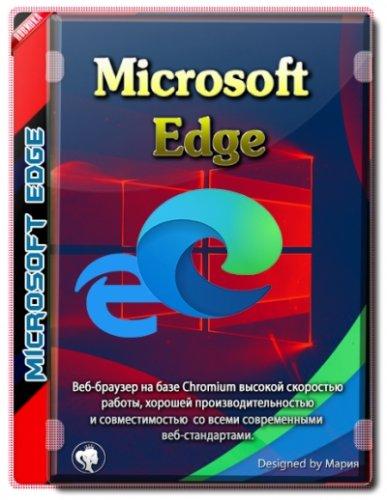Microsoft Edge 91.0.864.71 Portable by Cento8
