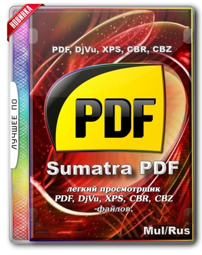Быстрый просмотр PDF Sumatra PDF 3.3.3 Final + Portable