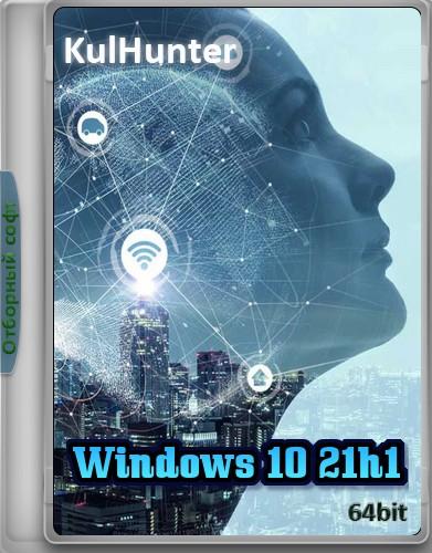 Windows 10 (v21h1) x64 HSL/PRO by KulHunter v2.2