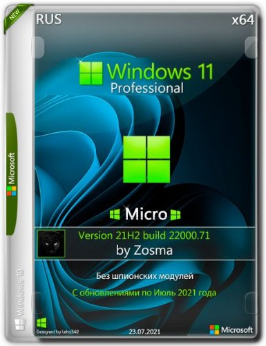 Windows 11 Pro x64 micro 21H2 build 22000.71 by Zosma