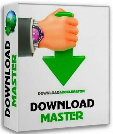Download Master 6.21.1.1675 RePack (& Portable) by elchupacabra