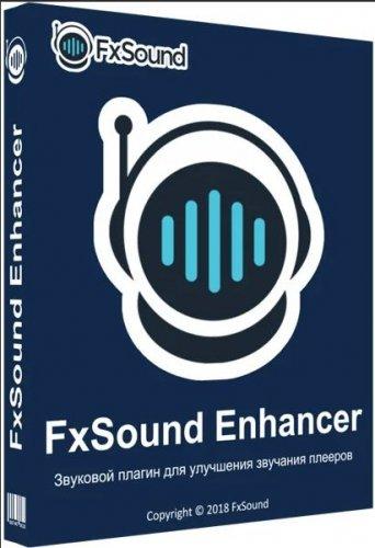 FXSound Pro 1.1.9.0