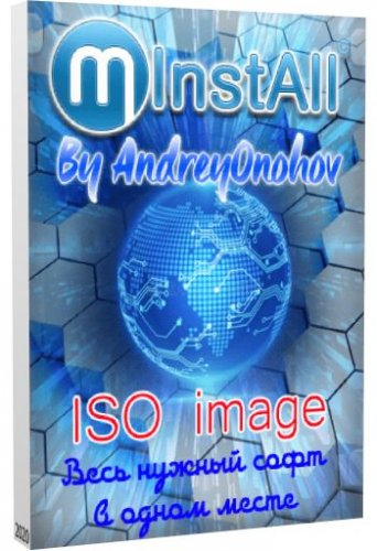 Популярный сборник программ MInstAll v.01.08.2021 By Andreyonohov (ISO)