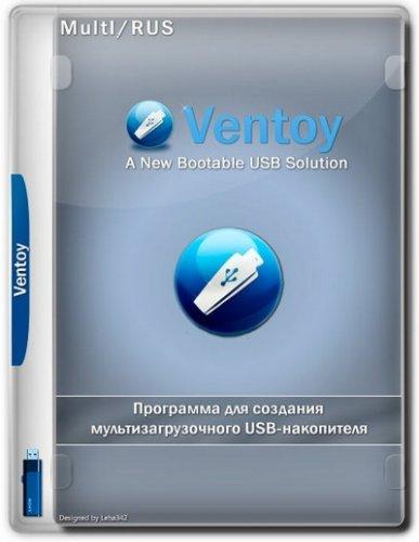 Запись загрузочной флэшки Ventoy 1.0.55