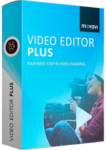 Видеоредактор Movavi Video Editor Plus 22.0.0 RePack (& Portable) by elchupacabra