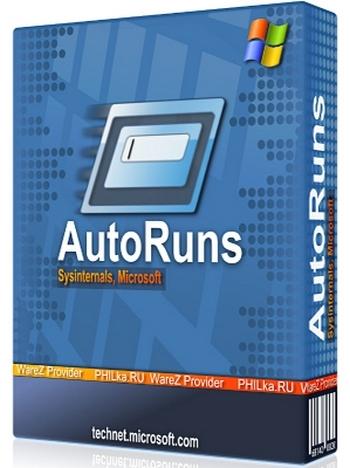 Управление запуском программ AutoRuns 14.02 Portable