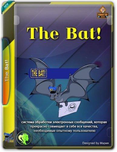 Клиент электронной почты - The Bat! Professional Edition 9.4.4 RePack (& Portable) by elchupacabra