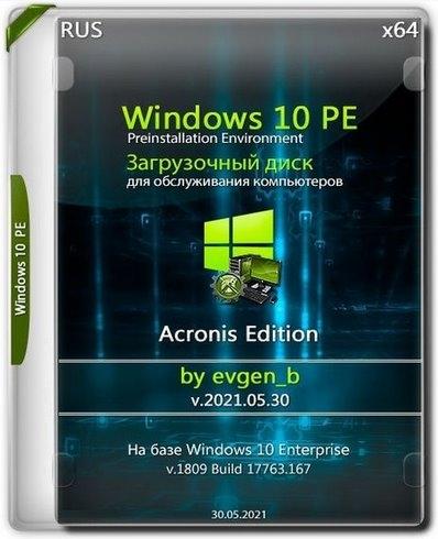 Windows 10 PE x64 Acronis Edition by evgen_b (2021.05.30)