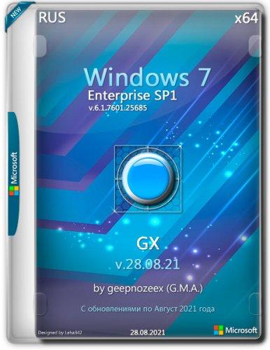 Windows 7 Enterprise SP1 x64 RU [GX 28.08.21] by geepnozeex (G.M.A)