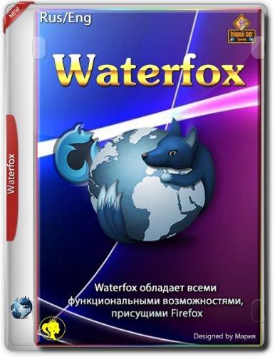 Интернет браузер Waterfox Current G4.0.0.1