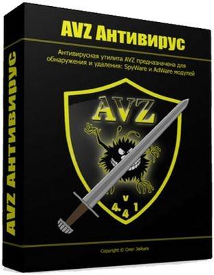 Антивирусная утилита Антивирусная утилита AVZ 5.53 (Неофициальная)