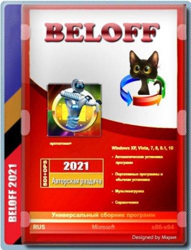 Сборник программ - BELOFF 2021.09 Lite