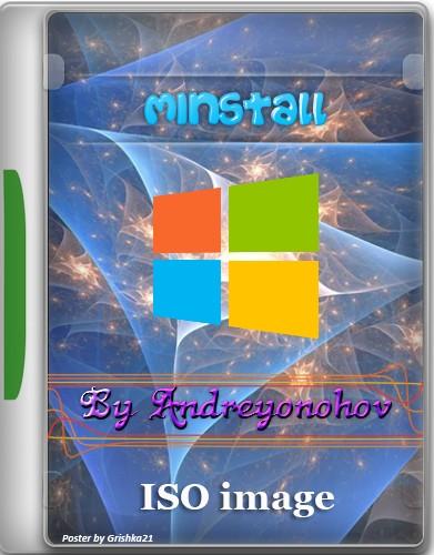 MInstAll v.10.09.2021 By Andreyonohov (ISO)