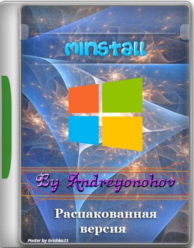 Программы для Windows MInstAll v.10.09.2021 By Andreyonohov (Unpacked)