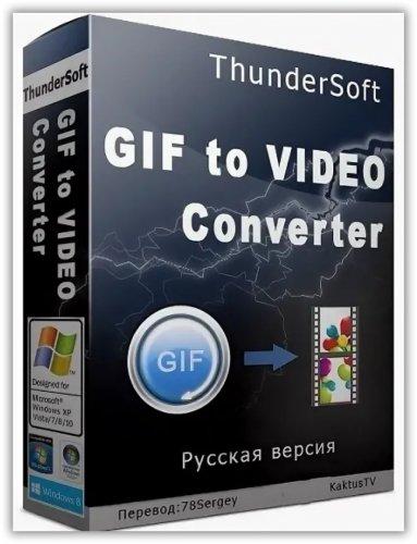 Картинки в видео ThunderSoft GIF to Video Converter 3.8.0 (Repack & Portable) by elchupacabra