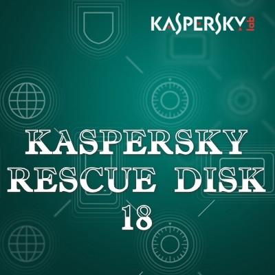 Kaspersky Rescue Disk 18.0.11.3 [20.09.2021]