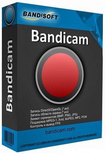 Запись видео с экрана ПК - Bandicam 5.3.1.1880 RePack (& portable) by KpoJIuK