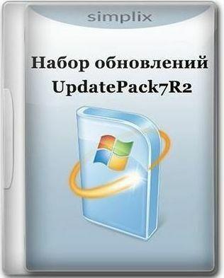UpdatePack7R2 для Windows 7 SP1 и Server 2008 R2 SP1 21.9.15