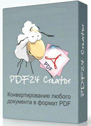 Создание PDF-документов - PDF24 Creator 10.2.0