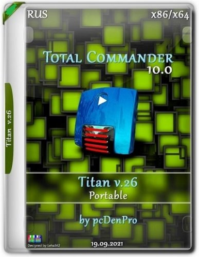 Файлменеджер - Total Commander 10.0 Final Titan v.26 Portable by pcDenPro