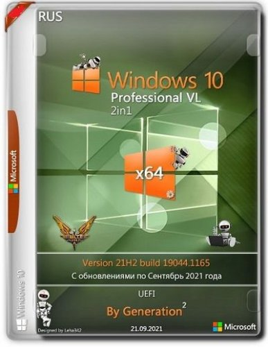 Windows 10 Pro VL x64 2in1 21H2.19044.1165 Sept 2021 by Generation2