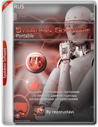 Обслуживание компьютера SysAdmin Software (v. 0.0.3) [10.10.2021]