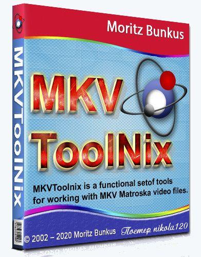 Редактор файлов MKV  - MKVToolNix 62.0.0 Final + Portable