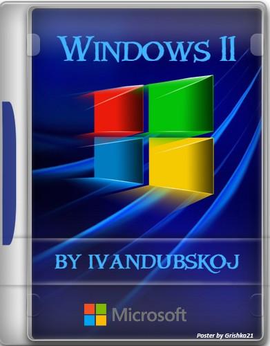 Windows 11 21Н2 (build 22000.258) (3in1) by ivandubskoj 16.10.2021